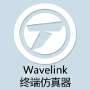 Wavelink TE 终端仿真器